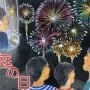 平成30年度受賞作品シーズン4